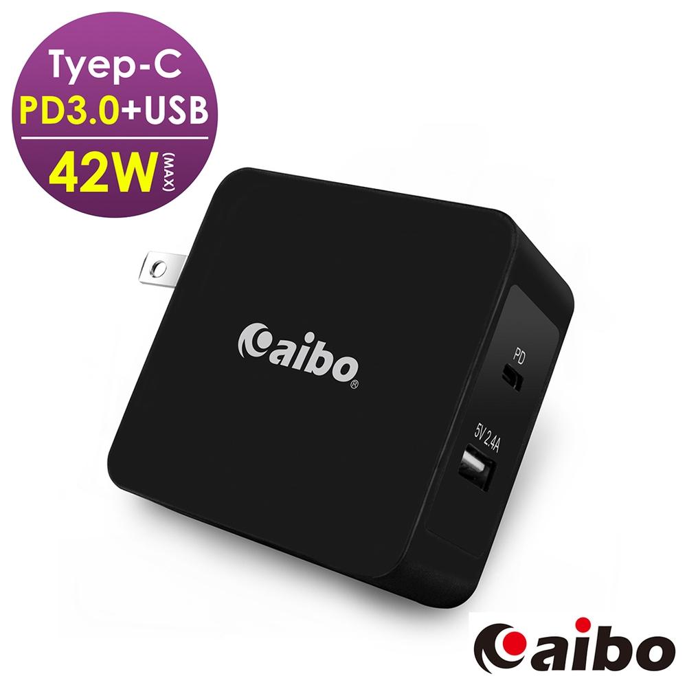 aibo Type-C PD3.0+USB 42W萬用高效能急速充電器-黑色