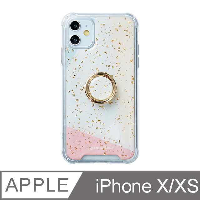 iPhone X/Xs 5.8吋 日光幾何氣墊iPhone防摔殼 附贈同款電鍍指環支架