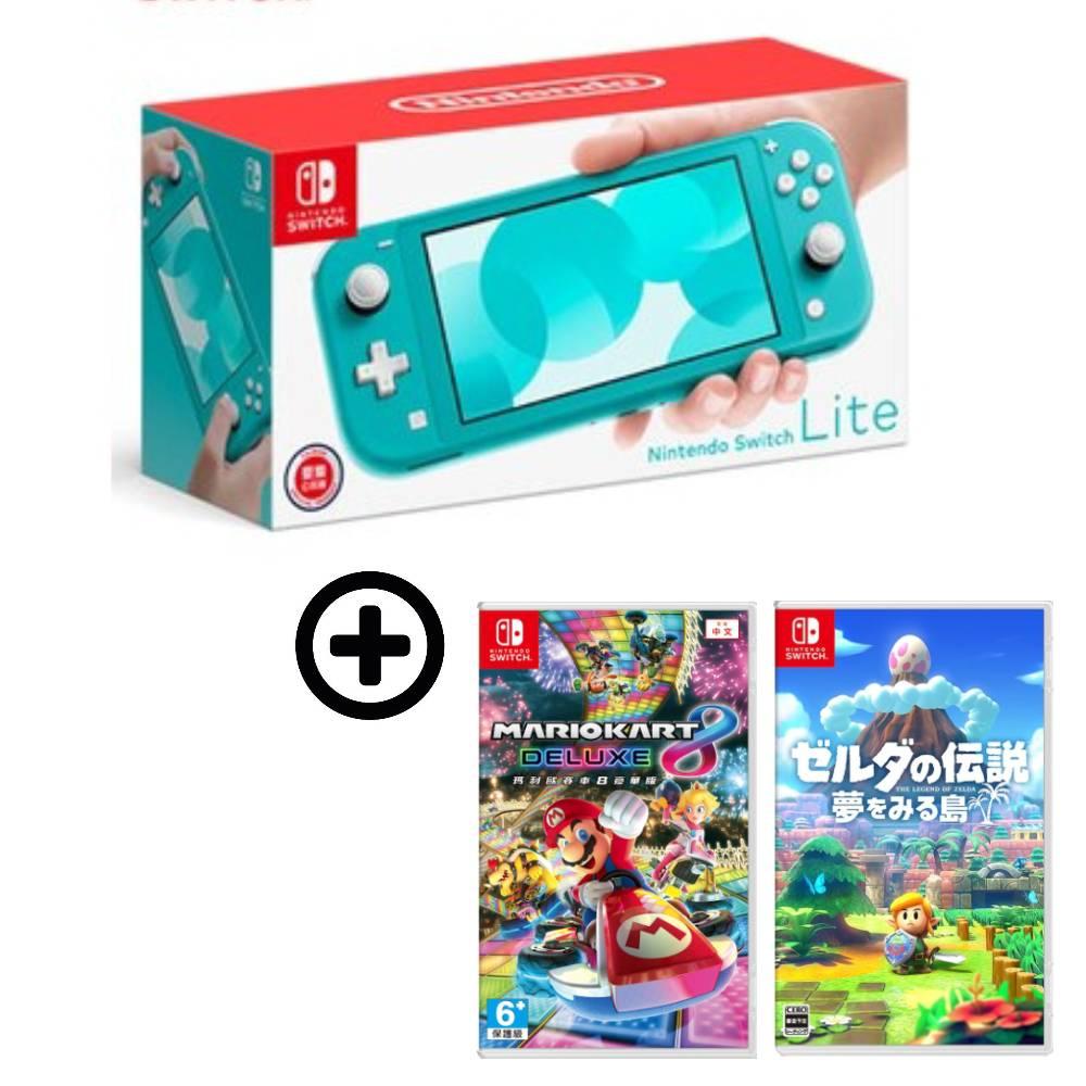 Nintendo Switch Lite 藍 (台灣公司貨)+薩爾達傳說 織夢島 中文版+瑪利歐賽車 8 豪華版 中文版