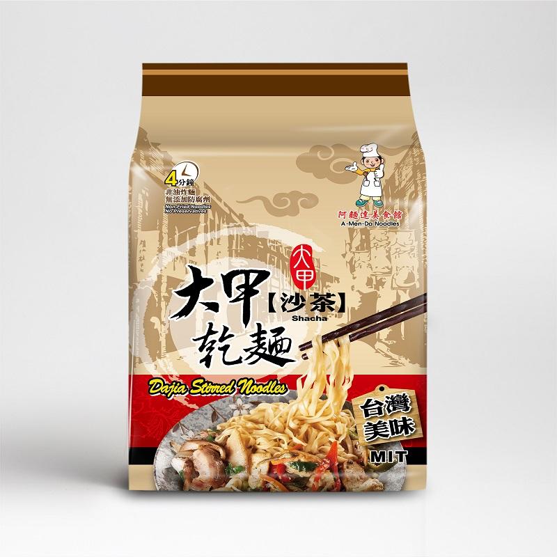 整箱買【大甲乾麵】沙茶口味8袋(4入/袋)-加送索勁綿花糖1包