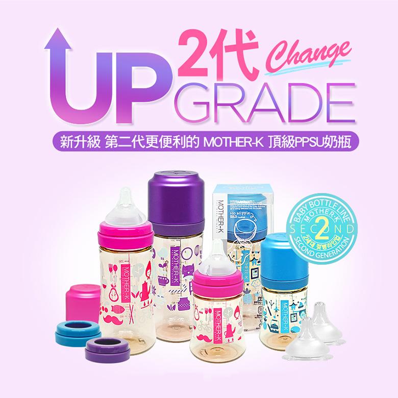 【韓國MOTHER-K】新寬口母乳實感 頂級PPSU奶瓶 280ml -(無奶嘴)
