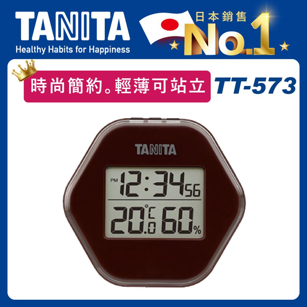 日本TANITA溫濕度電子時鐘573-咖啡色-台灣公司貨