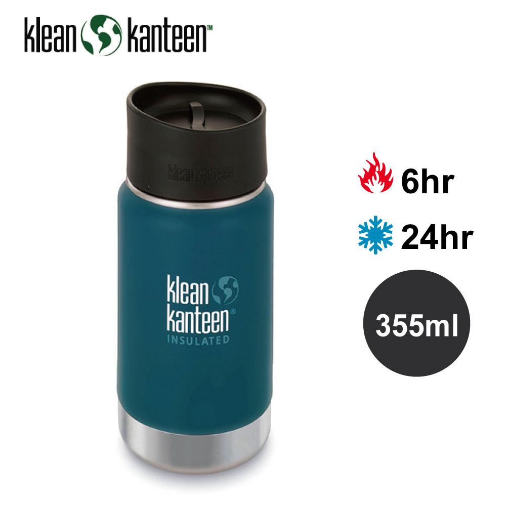 【美國Klean Kanteen】寬口不鏽鋼保溫瓶-355ml-海王星(9/30~10/3訂單會延後至10/5開始出貨)