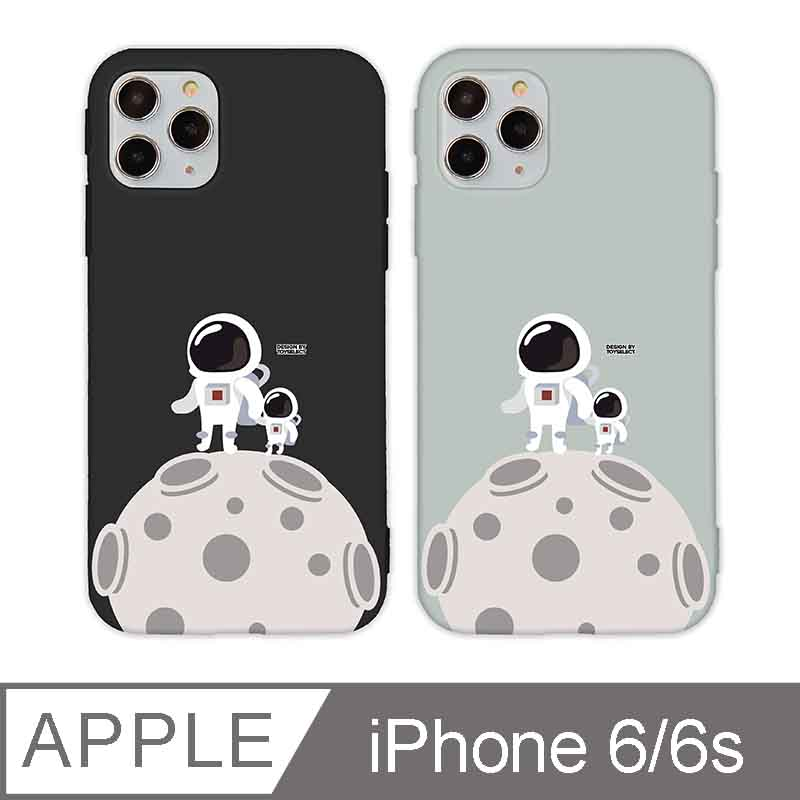 iPhone 6/6s 4.7吋 小小太空人星球探險記iPhone手機殼 神秘灰