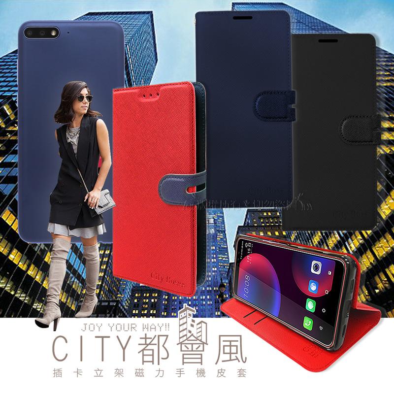 CITY都會風 華為 HUAWEI Y6 (2018) 插卡立架磁力手機皮套 有吊飾孔 (奢華紅)