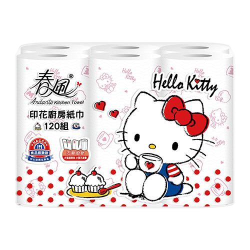 春風 印花廚房紙巾Kitty午茶風120組*6捲*8串/箱