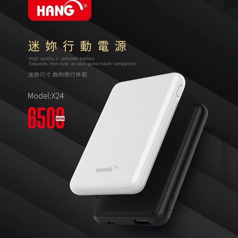 HANG 6500MAH X24 迷你行動電源 (黑色)