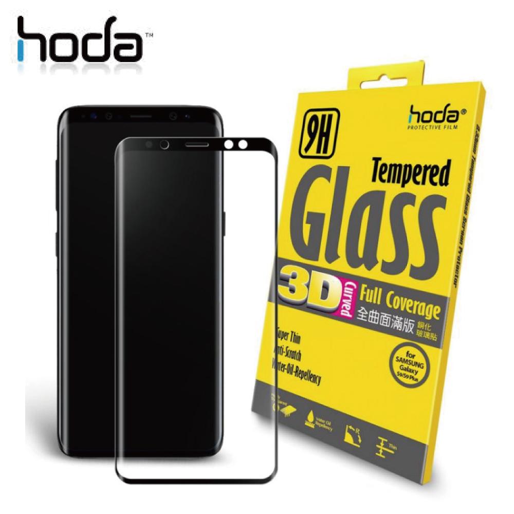HODA Samsung Galaxy S9 Plus / S9+ UAG專用 3D全曲面滿版 9H鋼化玻璃保護貼 -黑色