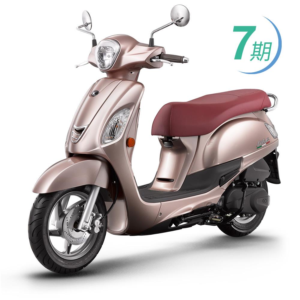【KYMCO光陽】 LIKE (萊克)125(七期)(2020年新車)加送精品組