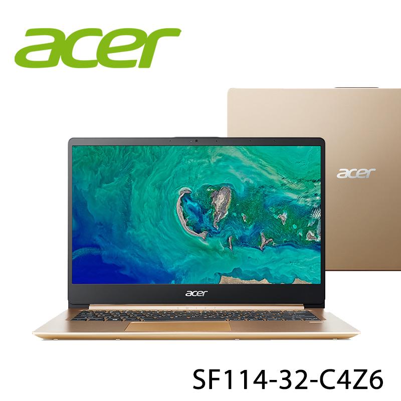 【ACER宏碁】SF114-32-C4Z6 14吋 四核心 筆電-送無線鼠+電腦除塵刷(贈品隨機出貨)