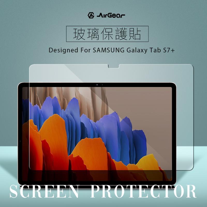AirGear 玻璃保護貼 SAMSUNG Galaxy Tab S7 FE /S7+
