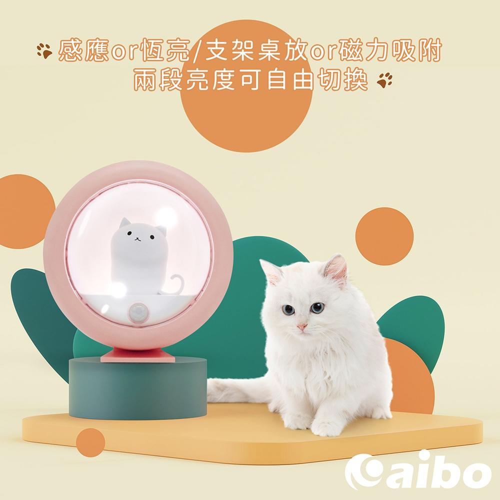 USB充電磁吸式 小萌貓LED感應燈-蜜桃粉