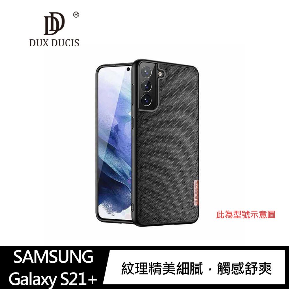 DUX DUCIS SAMSUNG Galaxy S21+ Fino 保護殼(緞黑色)