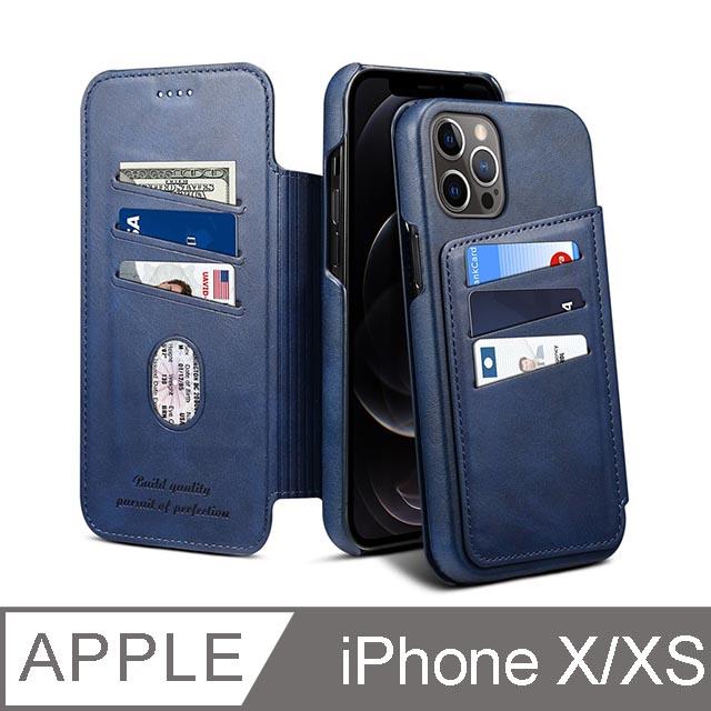 iPhone X/Xs 5.8吋 TYS插卡掀蓋精品iPhone皮套 深藍色