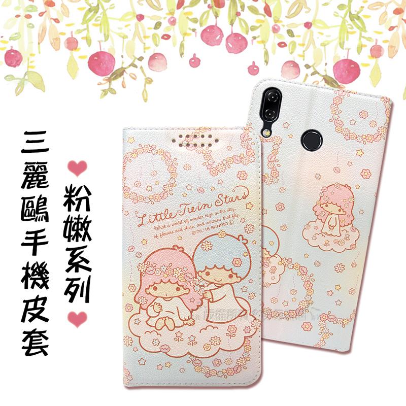 三麗鷗授權 Kikilala 雙子星 ASUS Zenfone 5Z ZS620KL 粉嫩系列彩繪磁力皮套(花圈)