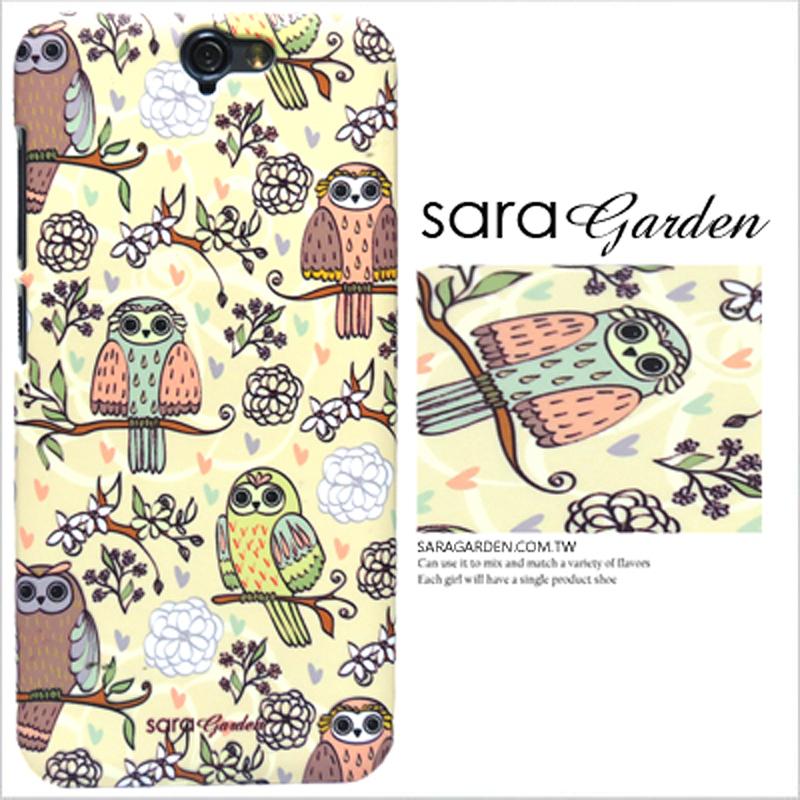 【Sara Garden】客製化 手機殼 HTC 820 韓風 碎花 貓頭鷹 保護殼 硬殼 限定