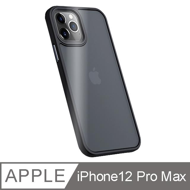 Benks iPhone12 Pro Max (6.7吋) 防摔膚感手機殼-霧黑