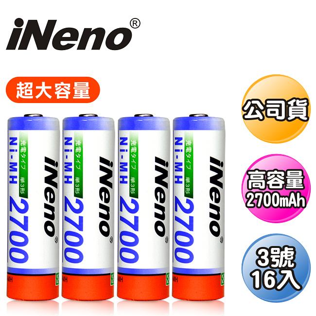 【iNeno】高容量3號鎳氫充電電池(16入)