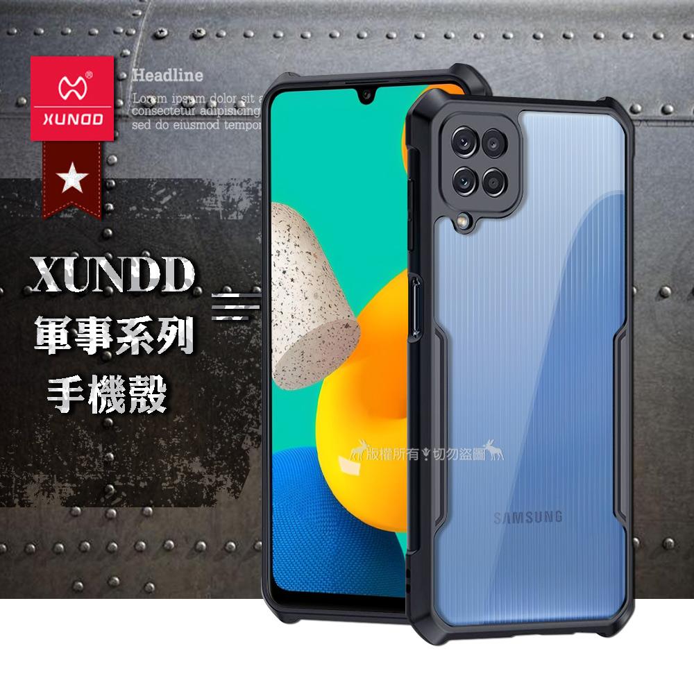 XUNDD 軍事防摔 三星 Samsung Galaxy M32 鏡頭全包覆 清透保護殼 手機殼(夜幕黑)
