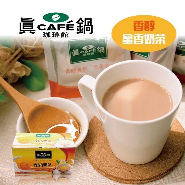(買一送一)《真鍋珈琲》香醇蜜香奶茶(50包/盒)