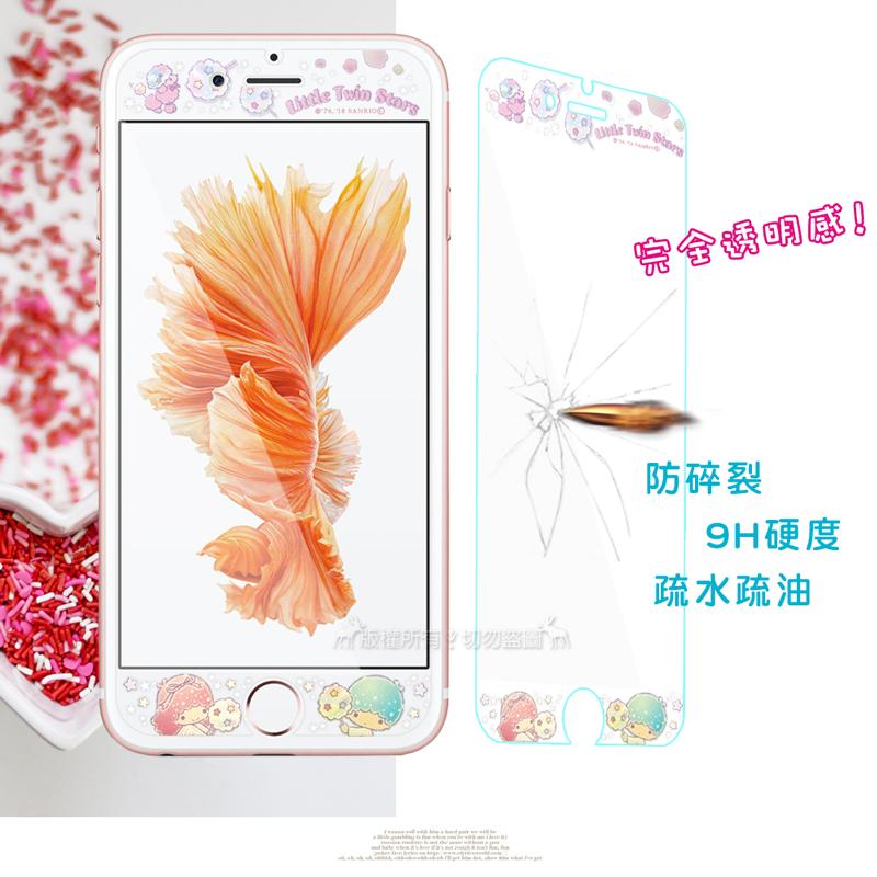 三麗鷗 授權正版 iPhone 6s / i7 / i8 (4.7吋) 全隱形玻璃保護貼(棉花糖雙子星)