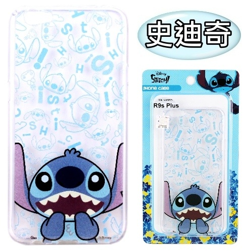 【Disney】OPPO R9s Plus (6吋) 摀嘴系列 彩繪透明保護軟套(史迪奇)