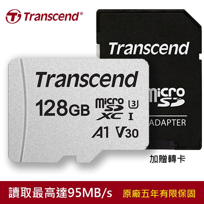 Transcend 創見128GB USD300S microSDXC UHS-I U3(V30/A1)記憶卡(贈轉卡)