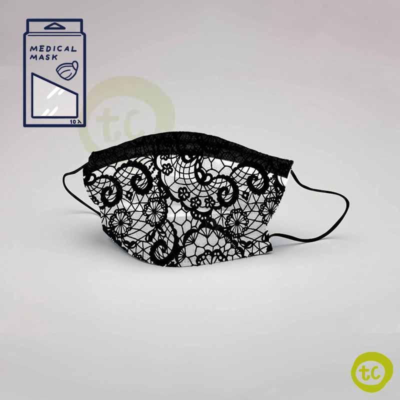 【台衛】雙鋼印口罩 蕾絲款〈黑色〉 (10入/盒)