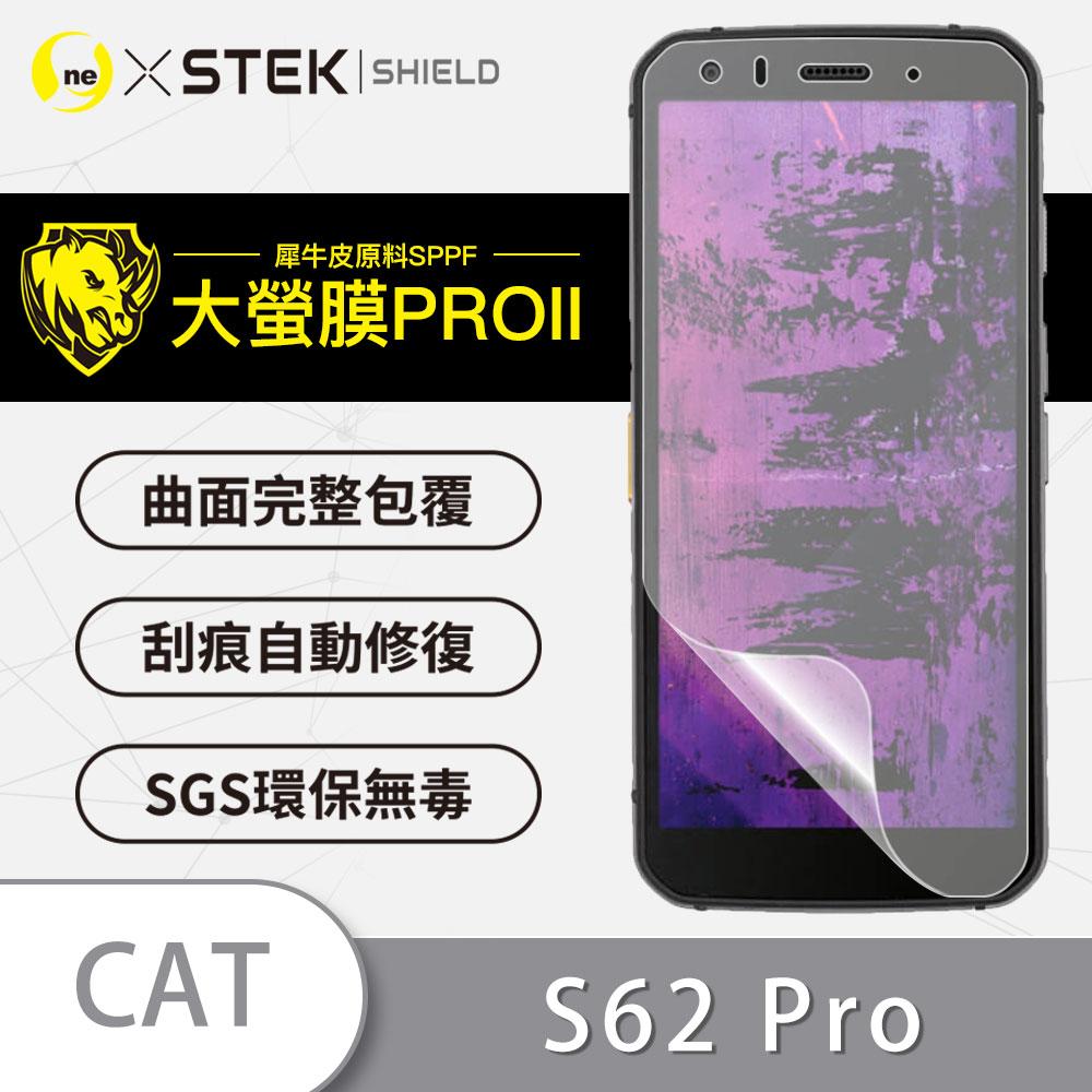 【大螢膜PRO】CAT S62 Pro 螢幕保護貼 磨砂霧面 15%抗藍光輻射 MIT犀牛皮緩衝撞擊自動修復SGS環保無毒 專利貼合治具