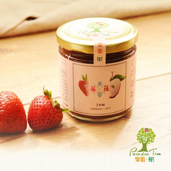 《樂園樹》莓天蘋安-無農藥草莓蘋果雙果醬(共兩瓶)+贈水果軟糖2包(口味隨機)