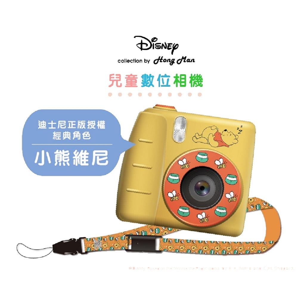 迪士尼系列 兒童數位相機 小熊維尼