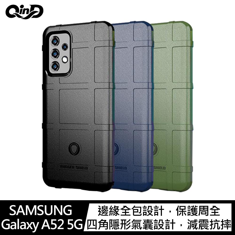 QinD SAMSUNG Galaxy A52 5G 戰術護盾保護套(軍綠)