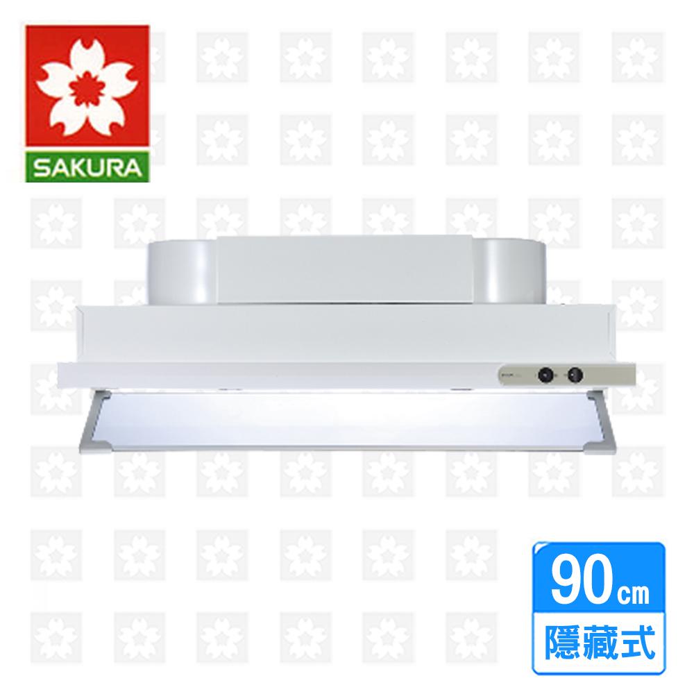 【櫻花牌。限北北基配送。】白色烤漆隱藏式除油煙機90cm ( R-3500D_XL )