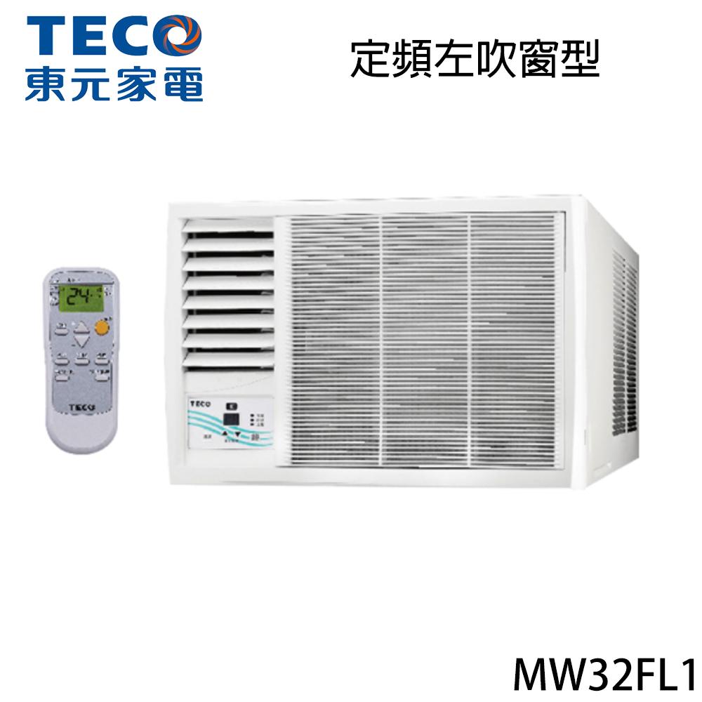 【TECO東元】 5-7坪定頻左吹窗型冷氣MW32FL1
