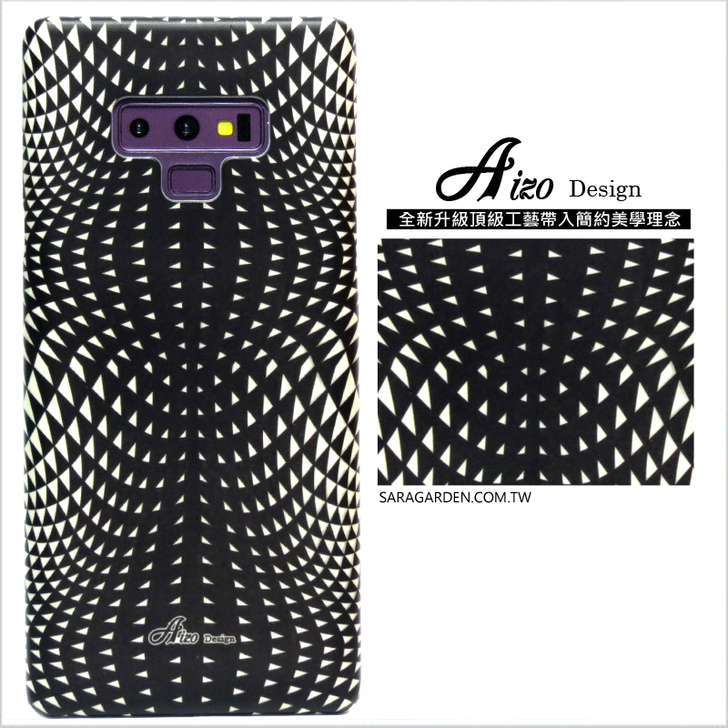 【AIZO】客製化 手機殼 Samsung 三星 Galaxy A50 迷幻線條 保護殼 硬殼