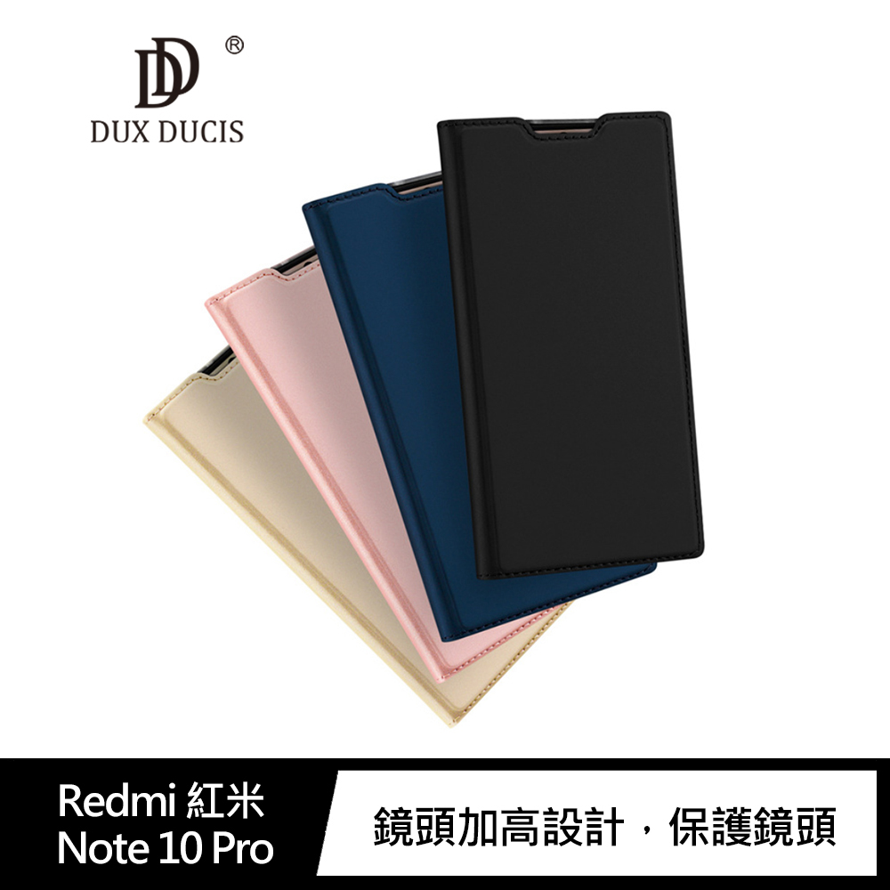 DUX DUCIS Redmi 紅米 Note 10 Pro SKIN Pro 皮套(黑色)