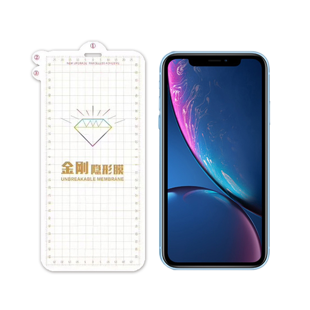QinD Apple iPhone XR 金剛隱形膜