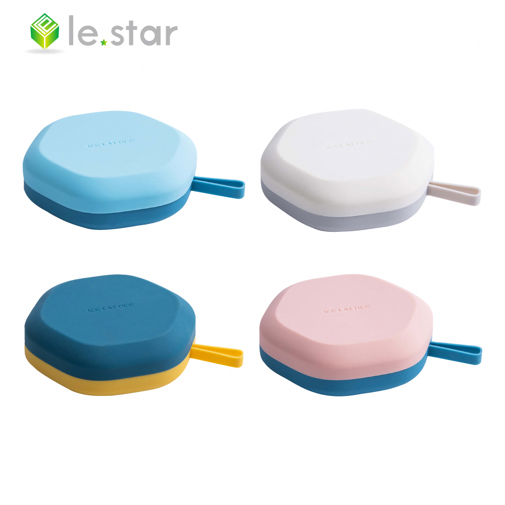 lestar 北歐系列小繽紛矽膠製冰盒 淺粉+深藍