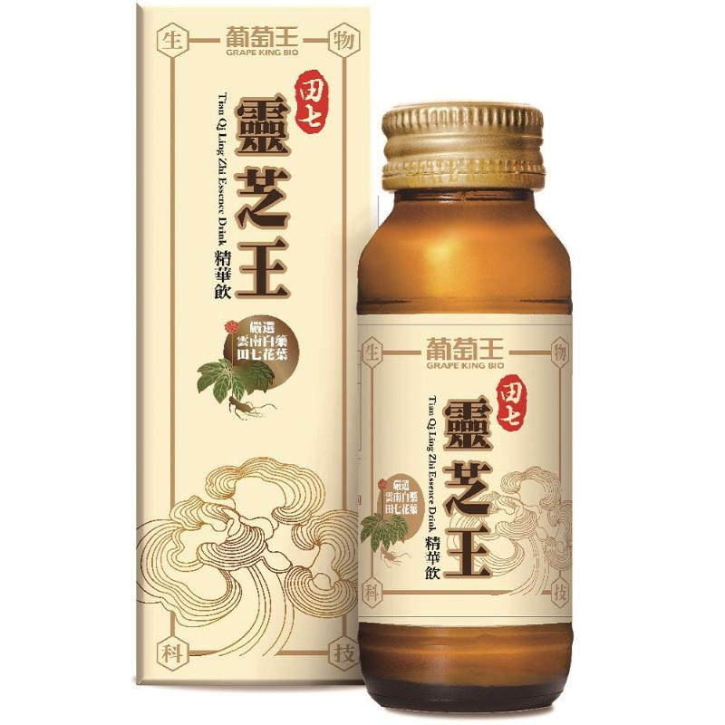 葡萄王-田七靈芝王精華飲(60ml瓶)