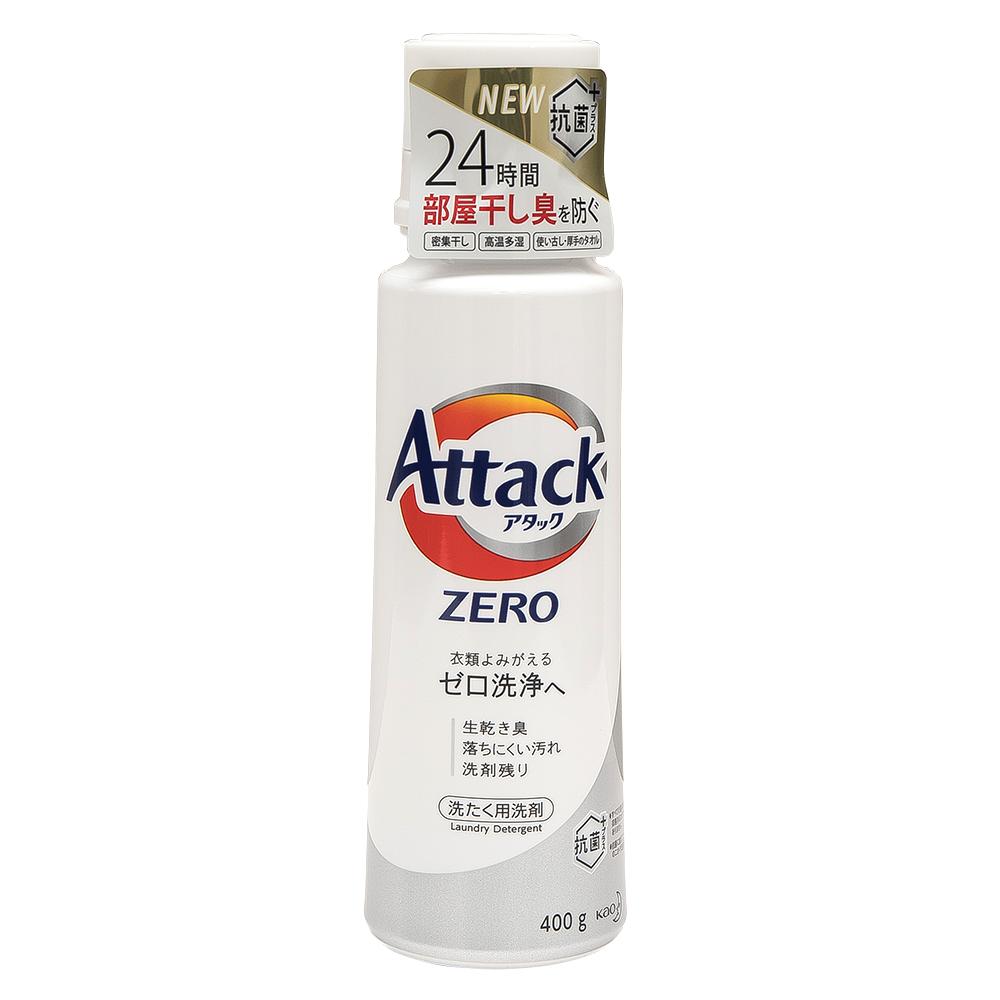 【Kao 花王】Attack強力ZERO洗衣精400g(直立式洗衣機專用)