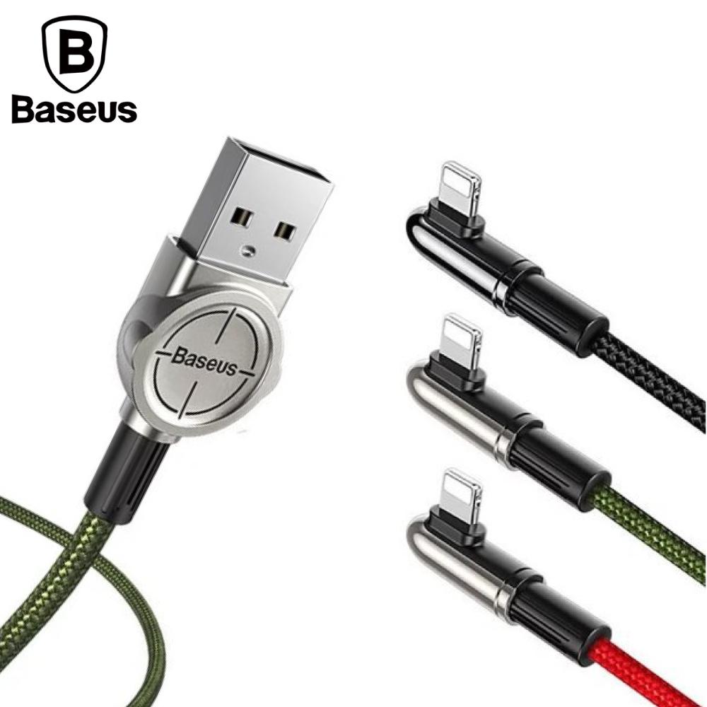 Baseus 倍思 刺激手遊彎頭 iOS 傳輸線 200CM -綠色