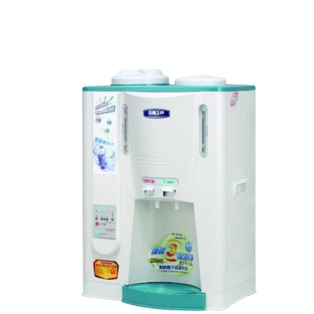 晶工牌單桶溫熱開飲機開飲機JD-3677