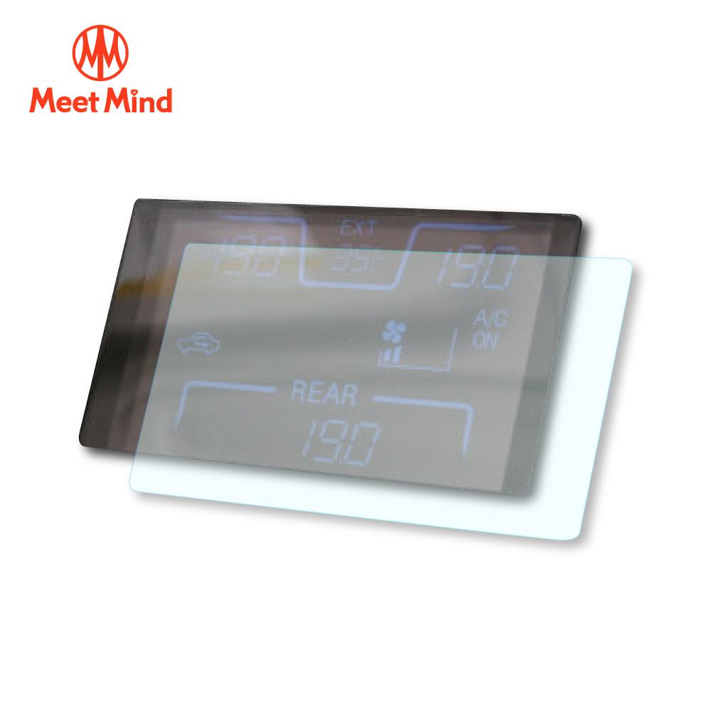 Meet Mind 光學汽車高清低霧螢幕保護貼 TOYOTA 空調螢幕 2020-01後 4.2吋 豐田 SIENNA(7人座/8人座)