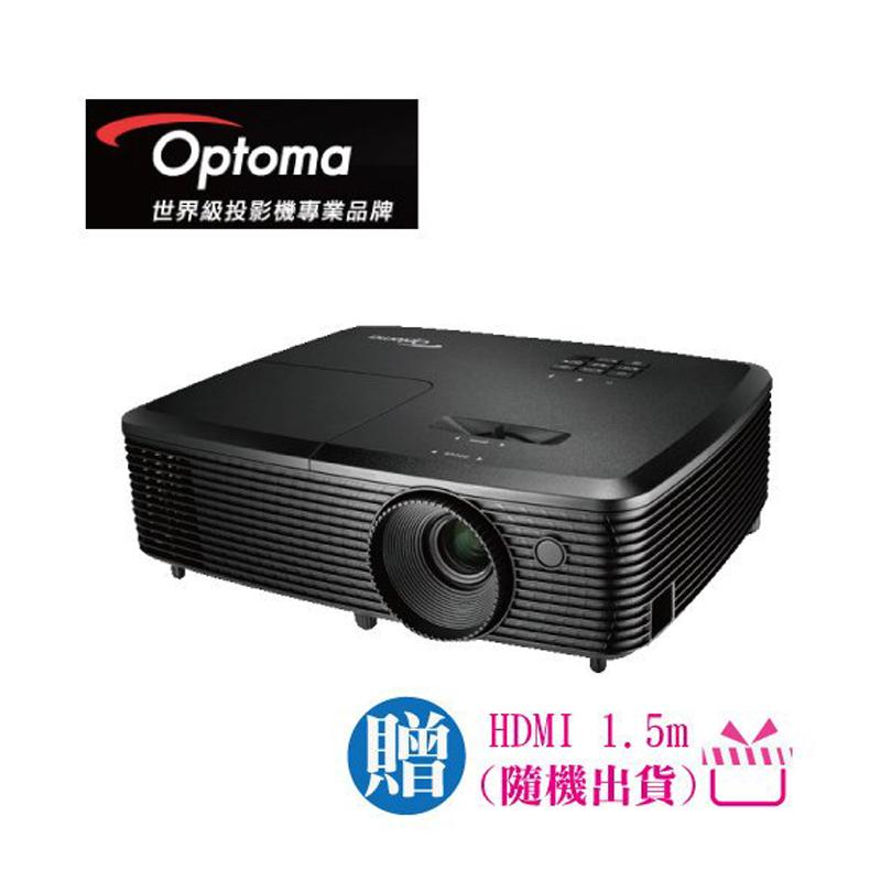 【optoma 奧圖碼 】 SVGA多功能 3D 投影機 S341 ★贈2M HDMI線★