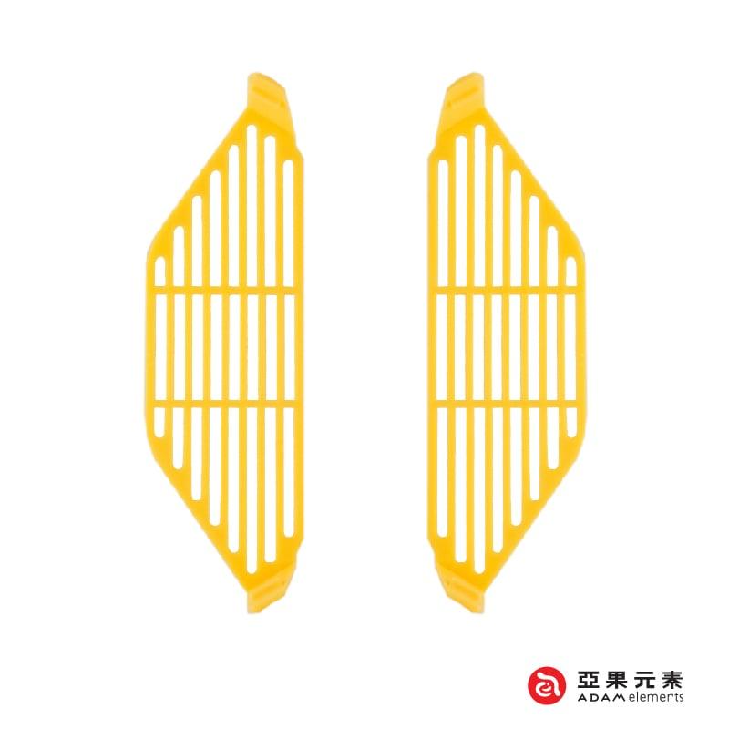 【亞果元素】FLEET FG01S DJI SPARK專用護手板-黃