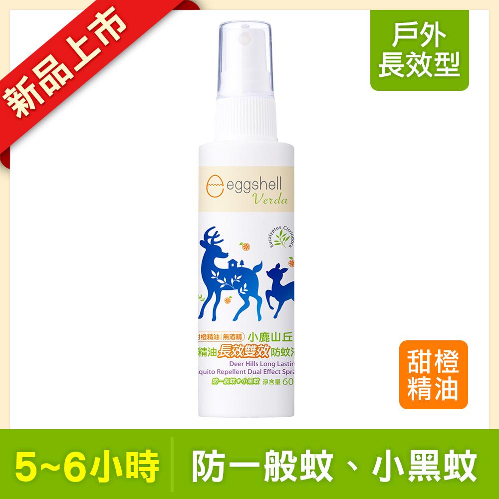 【小鹿山丘】小鹿山丘有機精油長效雙效防蚊液 (60g)-買一送一
