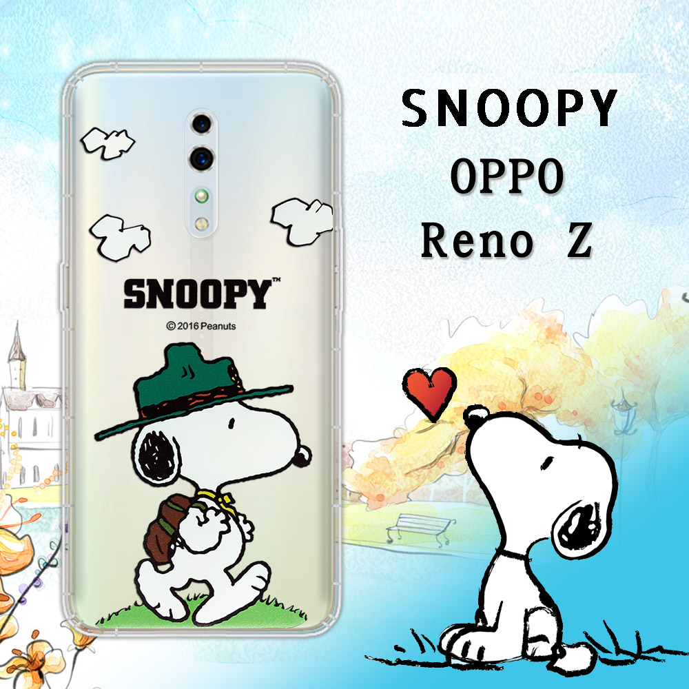 史努比/SNOOPY 正版授權 OPPO Reno Z 漸層彩繪空壓手機殼(郊遊)