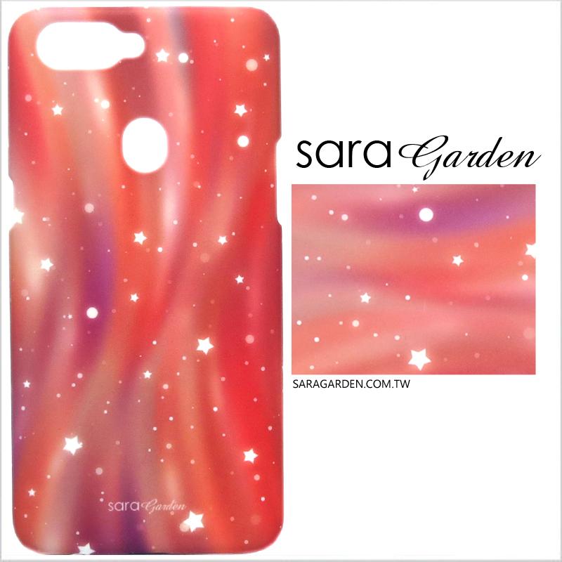 【Sara Garden】客製化 手機殼 Samsung 三星 A8Plus A8+ 2018 漸層雲彩星空 手工 保護殼 硬殼