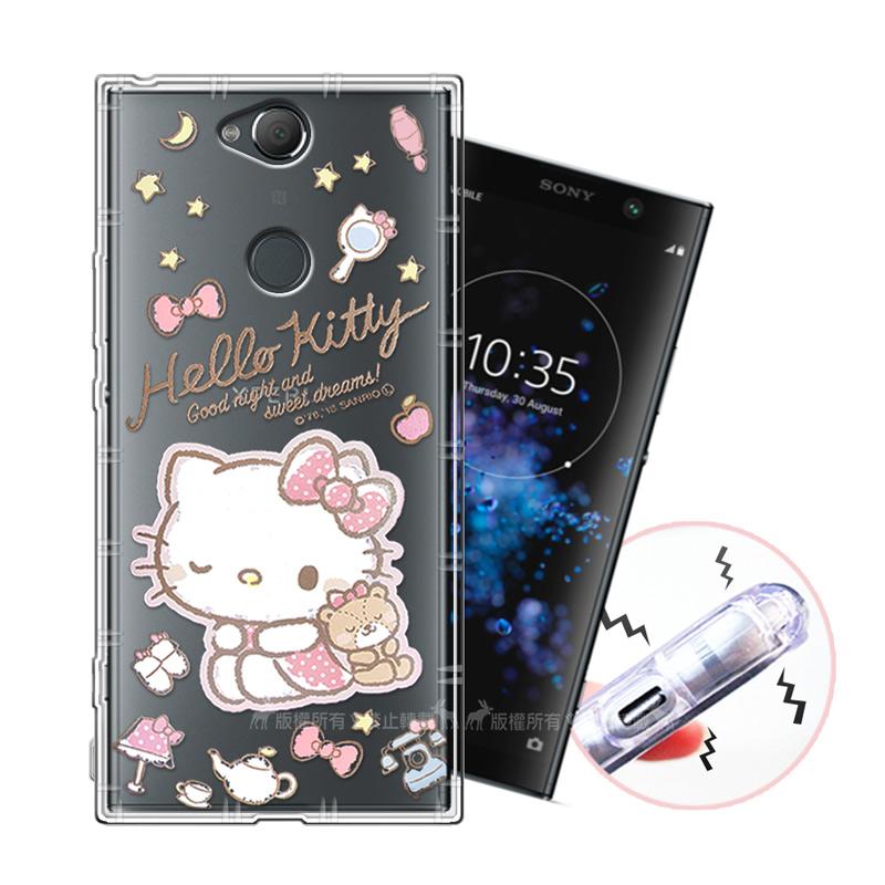 三麗鷗授權 Hello Kitty凱蒂貓 SONY Xperia XA2 Plus 甜蜜系列彩繪空壓殼(小熊)