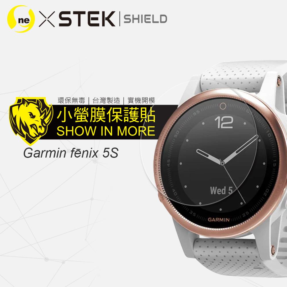 O-ONE旗艦店 小螢膜 Garmin Fenix 5S 手錶 滿版全膠螢幕保護貼超跑包膜頂級原料犀牛皮 磨砂霧面 一組兩入